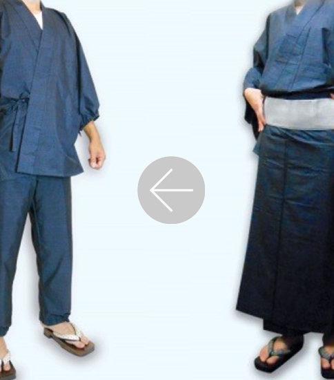 着物リメイク作務衣